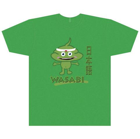 wasabi_tshirt